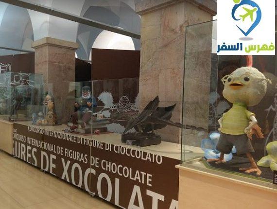 متحف الشوكولاتة برشلونة