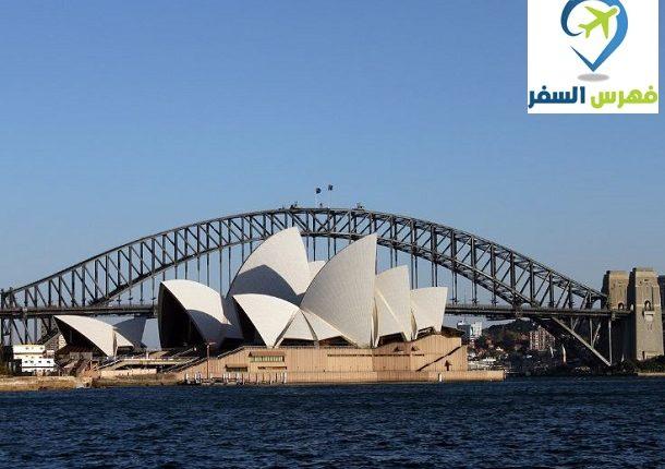 قائمة المهن المطلوبة في استراليا 2020 MLTSSL