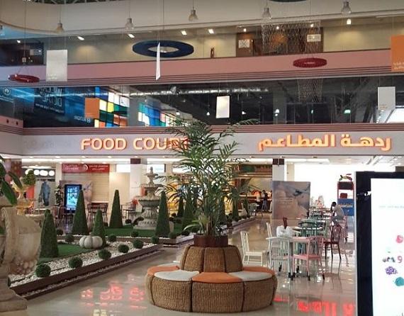 المطاعم في لوكالايزر مول بمدينة الرياض