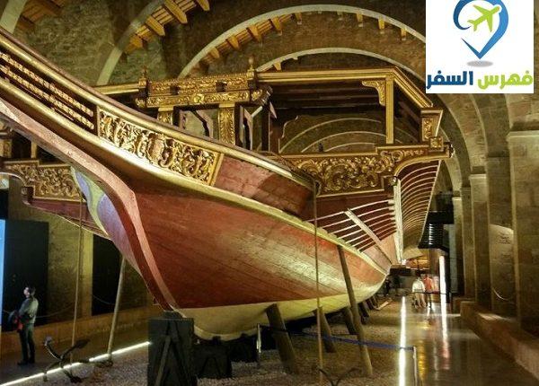 المتحف البحري في برشلونة