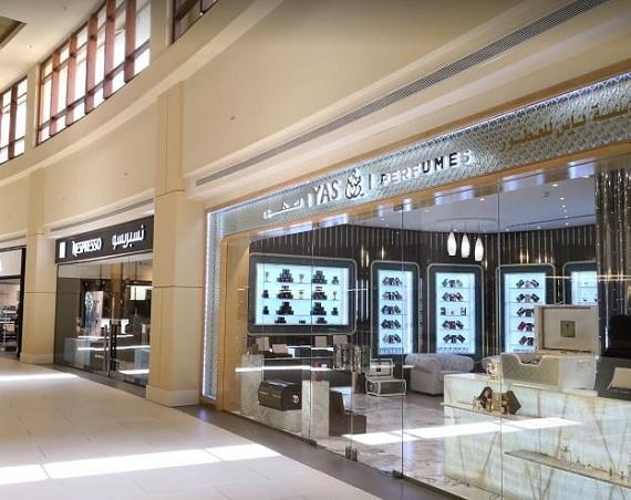 التسوق في سنتريا مول الرياض