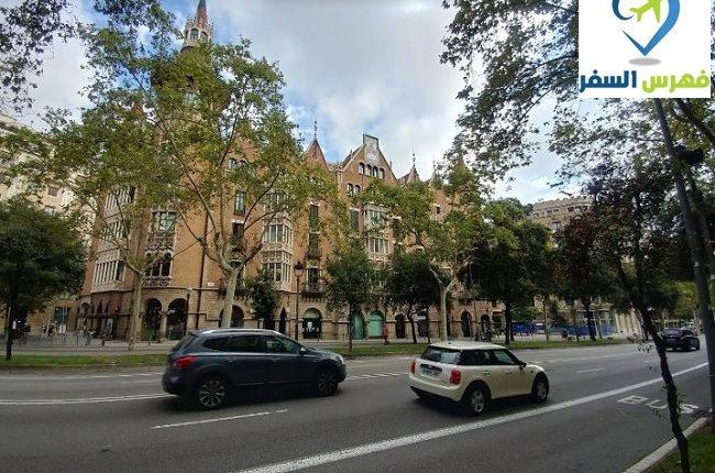 شارع أفينغودا دياغونال برشلونة