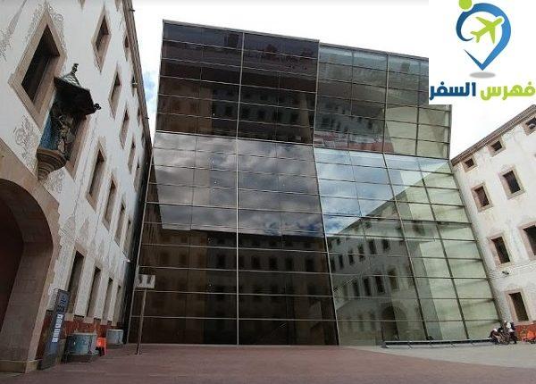 مركز الثقافة المعاصرة في برشلونة