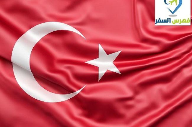 خطاب النوايا للمنحة التركية