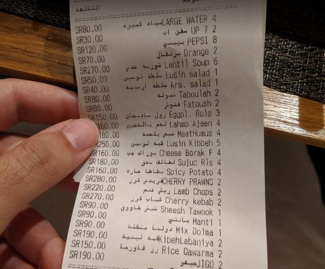 اسعار مطعم لوسين الرياض