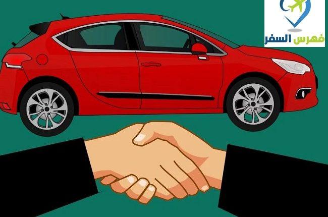 ارخص مكتب تاجير سيارات في الرياض