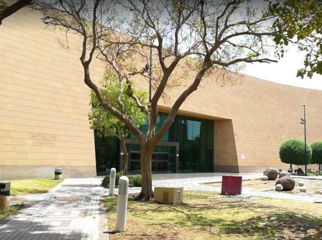 متحف الملك عبدالعزيز التاريخي