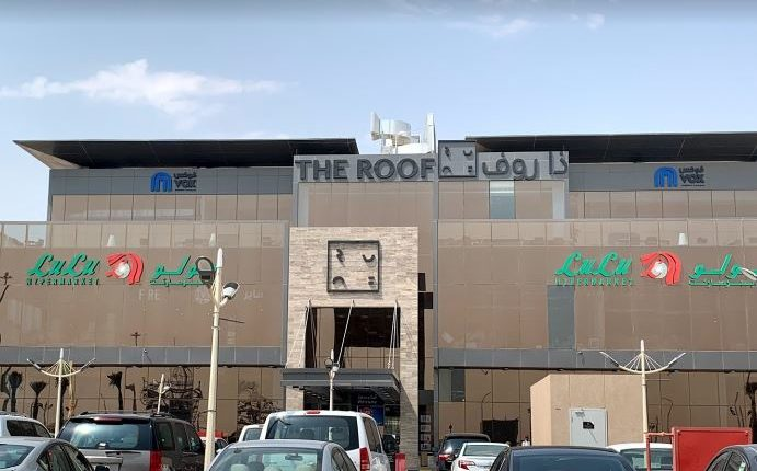 ذا روف مول الرياض