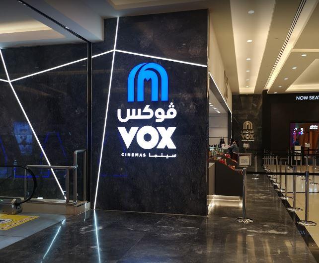 فوكس سينما - ذا روف مول