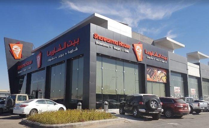 افضل مطعم شاورما بالرياض