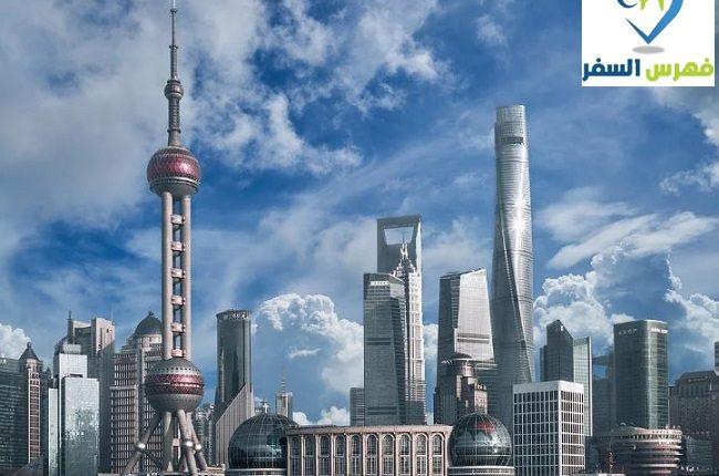 تأشيرة الصين من السعودية 2020