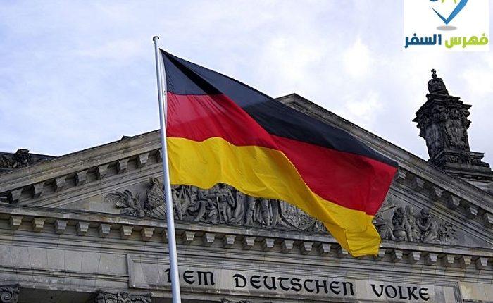 اللجوء السياسي في المانيا