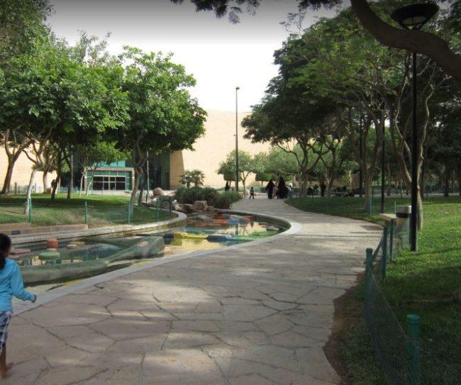 حديقة الوطن الرياض