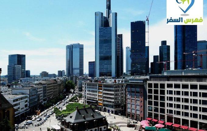 اللجوء الى المانيا عن طريق السفارة الالمانية