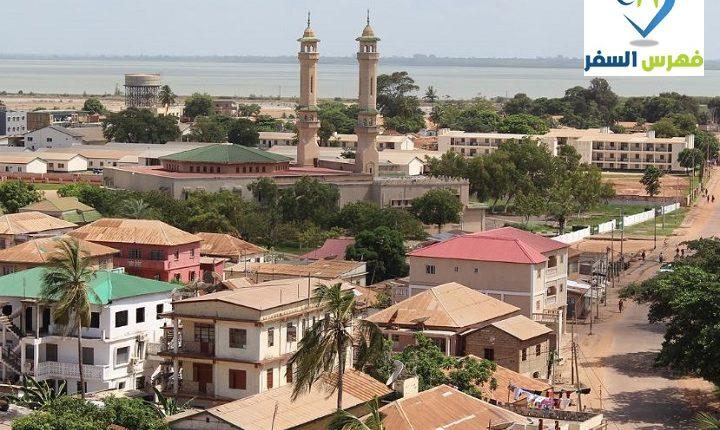 سفارة غامبيا بالقاهرة