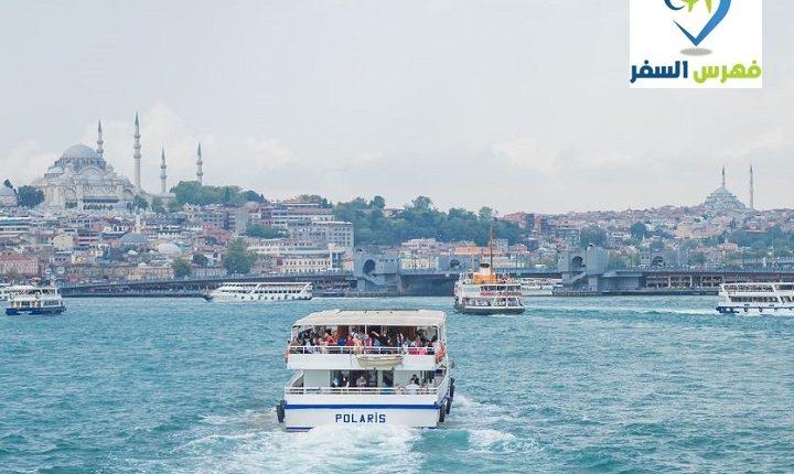 افضل اماكن ترفيهية في اسطنبول