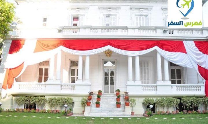 سفارة اندونيسيا بالقاهرة