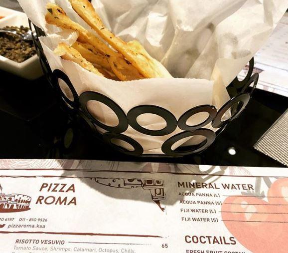 منيو مطعم بيتزا روما