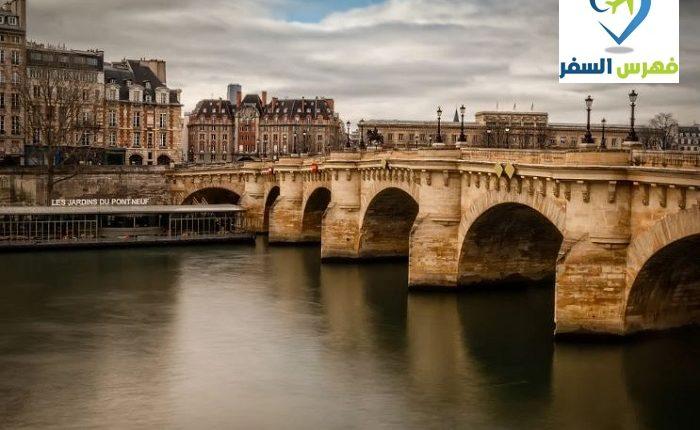 جسر نف في باريس