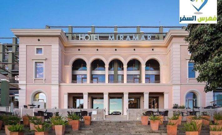 فنادق 5 نجوم في برشلونة اسبانيا