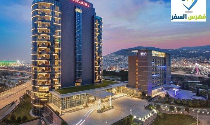 افضل فنادق في بورصة واسطنبول