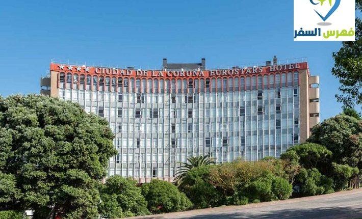 فنادق في لاكورونيا اسبانيا