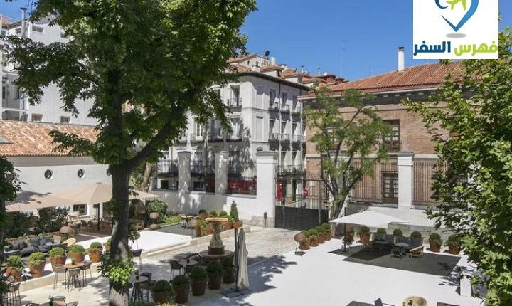 افضل فنادق في مدريد اسبانيا