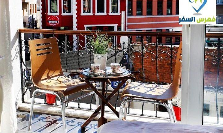 افضل فنادق اورتاكوي اسطنبول