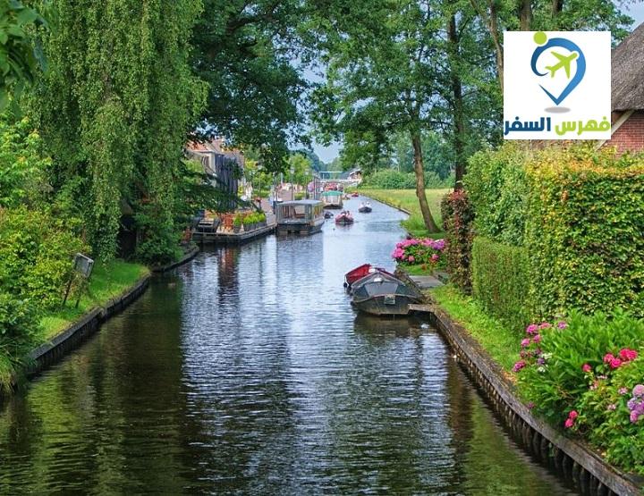 السياحة في جيثورن هولندا