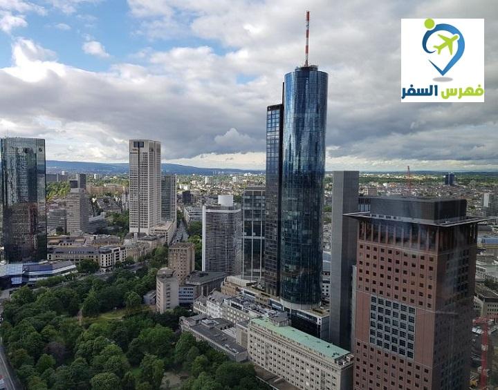 البرج الرئيسي في فرانكفورت