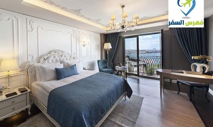حجز فندق سي في كيه بارك البوسفور إسطنبول