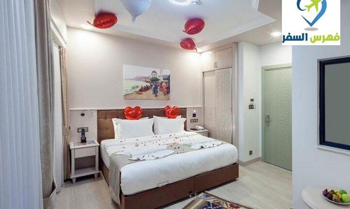 فندق OBAHAN HOTEL