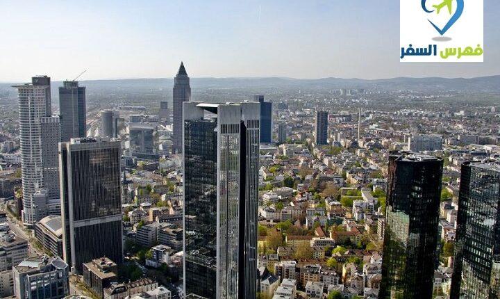 اسباب رفض فيزا المانيا