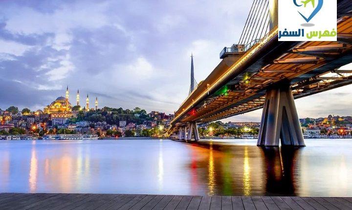 افضل مطاعم اسطنبول تركيا