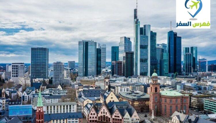 السياحة في فرانكفورت