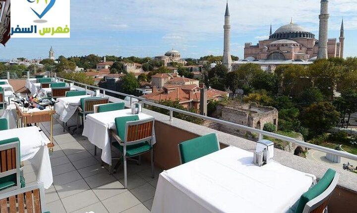فندق ذا آند السلطان أحمد - فئة خاصة