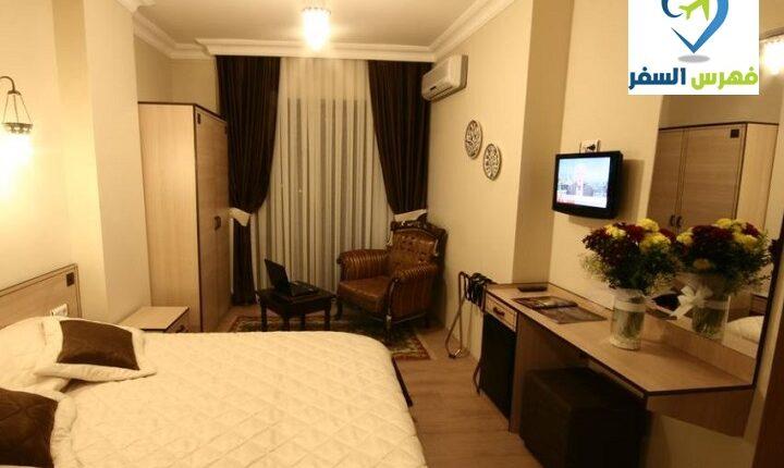فندق آرت سيتي اسطنبول