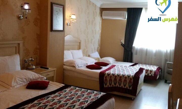 فندق ديفاس سيلفر اسطنبول