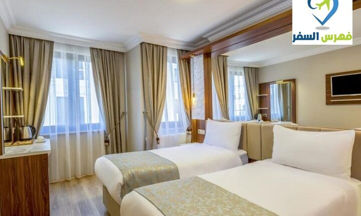 حجز فندق كوبلي اسطنبول