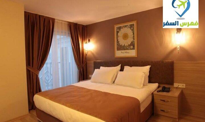 فندق اوتومان لوكشري اسطنبول