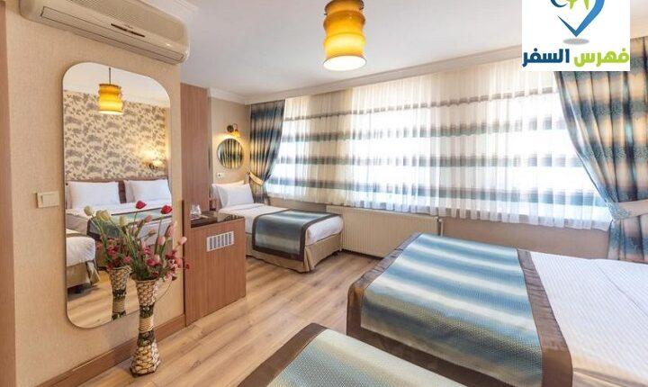 حجز فندق كيو ان اولد سيتياسطنبول