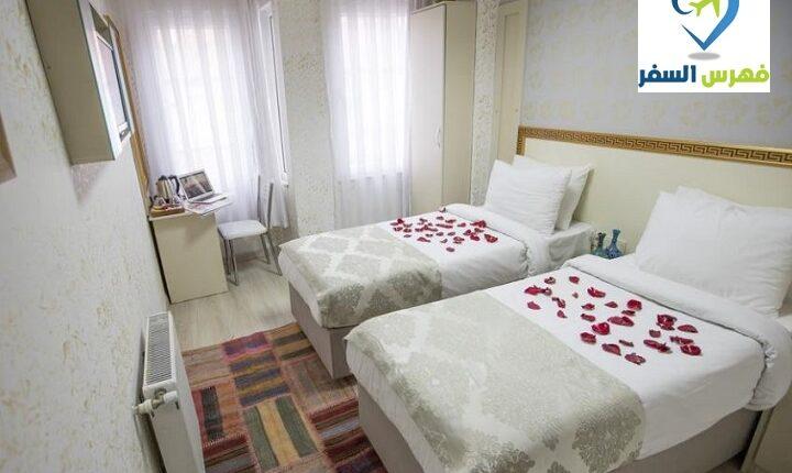 حجز فندق فيزيون سيتي اسطنبول