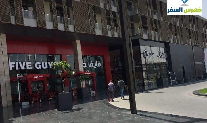 بوليفارد الرياض