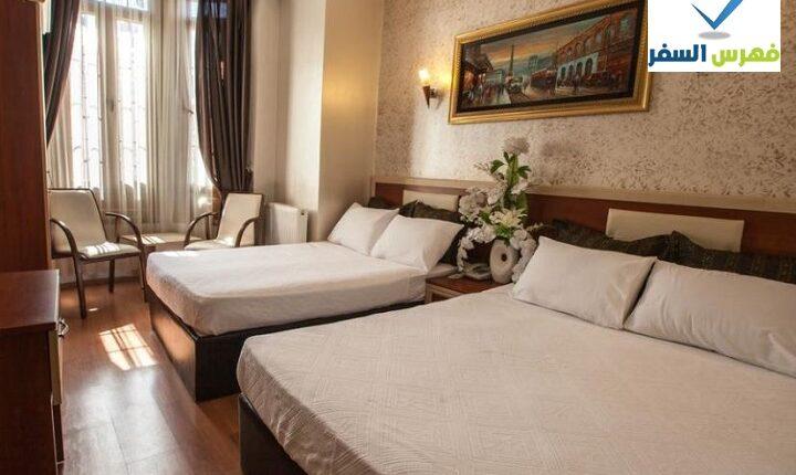 حجز فندق غراند بالميي اسطنبول