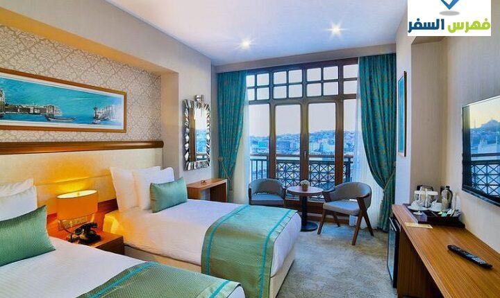 فندق مومنتو غولدن هورن اسطنبول