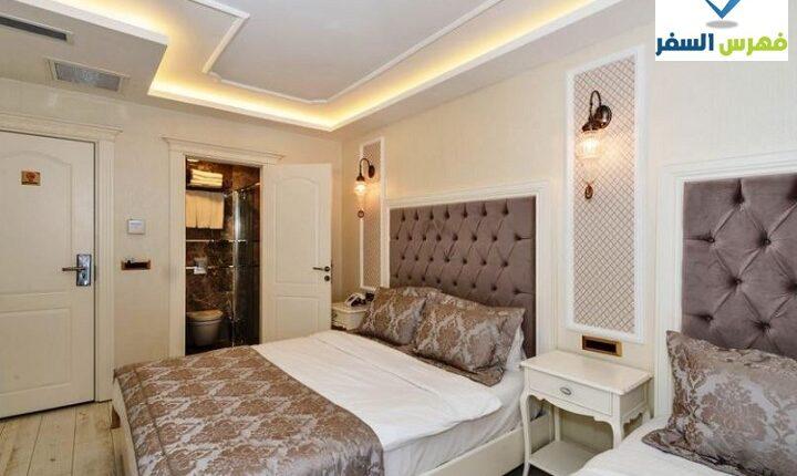 حجز فندق زينب سلطان اسطنبول