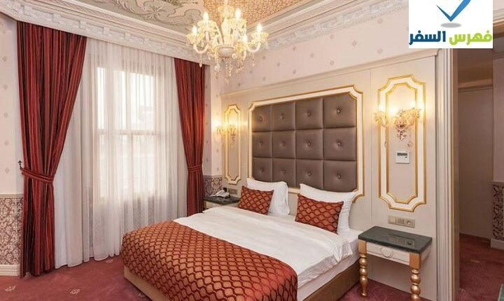 فندق قصر ميسريت اسطنبول