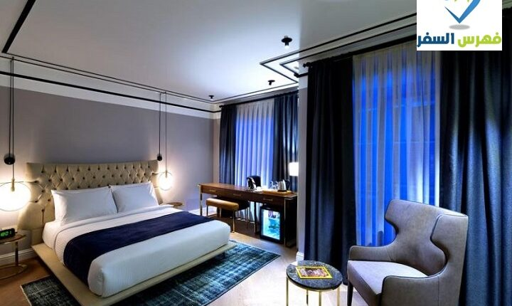 فنادق والتون غالاتا اسطنبول تركيا