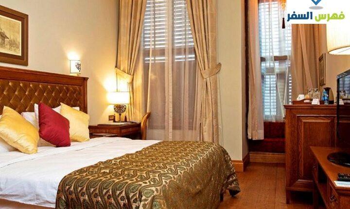 حجز فندق سيلين - قصر أوتومان اسطنبول