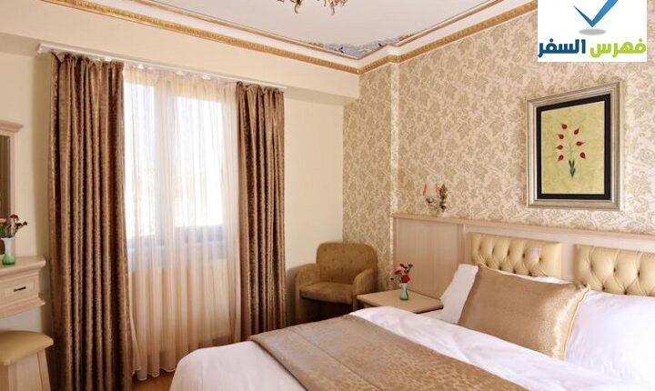 حجز فندق ألديم اسطنبول